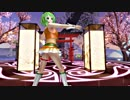 【SLMMD】SecondLifeのGUMIさんがVRのSansarで放課後ストライドを踊ってみた【合成】