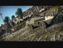 【ゆっくり実況】遠距離狙撃至上主義C型~快速三河屋(FIAT 6614)編~【WarThunder】pt.162