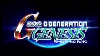 Gジェネジェネシスでガンダムの世界に浸る