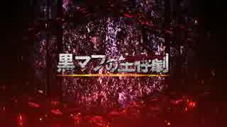 【RING OF ELYSIUM】黒マフラーの生存劇その8【ゆっくり実況】