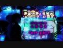【東方卓遊戯】お猫様と猫たちの人形供養 13【ウィッチクエスト】(最終回)