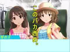 卯月の鉄道旅行講座 #33 「日本一周 7740km」第24話