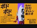 カラーミソ 『こいつらギャレンズ 篇』【0M0】