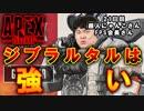 【Apex Legends】 視聴者さんと行く!ペチオの解説動画  21日目