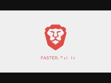 Brave Browser | Brave ブラウザ
