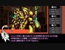【ゆっくりTRPG】母なる島~第六話【CoC】