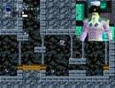 【実況】ハッカーは宿命?Ghost9に挑戦 Part3