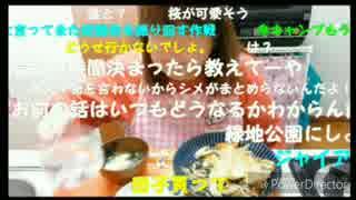 【過去動画】ニココメ有りver.【餌補食】