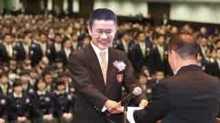 岬高校卒業式~泉南カノン~