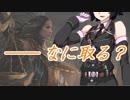 京町セイカの連コイン戦略 Pick3【MTGAドラフト:RNA】
