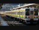 【A列車で行こう9Ver.4.0】法央地区開発記第1話