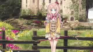 【PS4】小さな国の1人のお姫の物語 パート1【メルルのアトリエDX】
