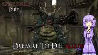 【ダークソウルMOD】Prepare to Die Againを遊ぶPart1【結月ゆかり実況】