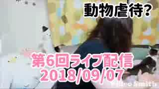 【過去動画】第6回ライブ配信(´ω`)short ver ※一部、映像音声に乱れがあります。