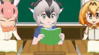 授業中にスマホをいじるG・ロードランナーちゃん