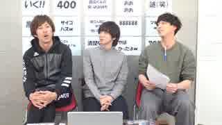 3月8日放送『お好きにビクトリー』第五十夜 ゲスト:橘龍丸さん