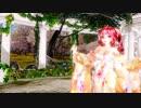 Ray MMD 5K【Booo!】Tda式改変 重音テト Japanese Kimono