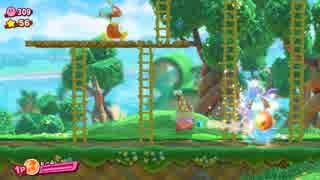 星のカービィ夢の泉の物語:森ステージ 毛糸風アレンジ