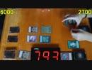 遊戯王で闇のゲームをしてみたVRAINS その89【マスター】VS【ボルク】