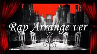 フィクサー(Rap Arrange ver) /しゃけみー×ぷす×スタンガン【歌ってみた】