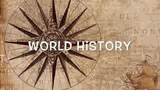 ゆっくり世界史講座(第12回 ローマ帝国の形成)
