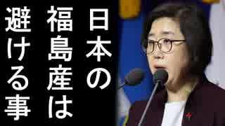 韓国で大人気の反日アプリが露骨に東日本大震災と福島を貶める内容で全日本人大激怒!【カッパえんちょーGT】