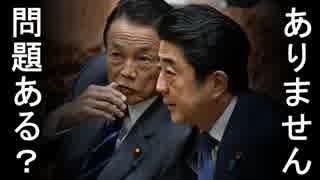 韓国「制裁すれば日本もタダでは済まない、慎重になるべき!」日本政府は今こそ確実に制裁発動せよ!!【カッパえんちょーGT】