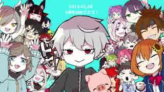 【にじさんじ】ダダダダ吸血鬼【手描き】