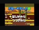 【R-18】ぶるーすきんの森 A_ver1.18 + B_ver1.01【攻略動画】