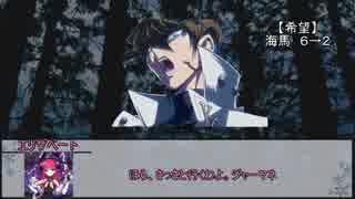 【ウタカゼ】まよい森感謝祭 その3【実
