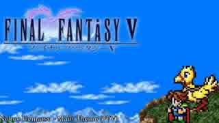Nobuo Uematsu - Main Theme (FFV)