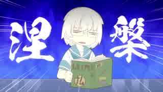 【日本語字幕RRPの反応】上野さんは不器用