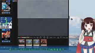 道東きりたんはMagic Onlineがしたい。 その6:モダン・5tix(1tix?)赤単雷撃信心