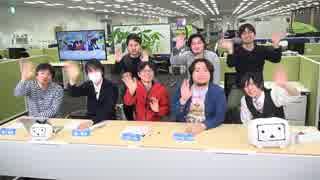 2019年03月11日 ニコニコ運営生放送 ハシケンさん出演シーン