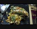 ずいえきの広島風お好み焼き