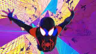 「スパイダーマン:スパイダーバース」 ED