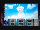 【パチスロBGM】異世界体操の曲を実機風にループ