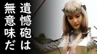 「韓国人は日本が怒ってると思ってない」親韓歴35年の熟女女優の耳を疑う発言に一同冷笑!【カッパえんちょーGT】