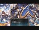 ハーゼリーラ EP6「燃ゆる復讐心」