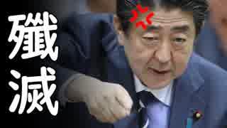 北朝鮮核開発及びミサイル発射資金源のパチンコ店、未だ1万店舗以上存在する事実に一同驚愕!【カッパえんちょーGT】