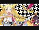 【第二回チュウニズム公募楽曲】COME ON! - Madon