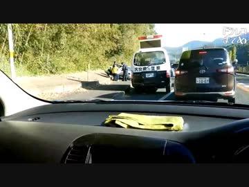 お嬢様と見る日本車載映像-19