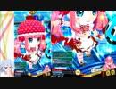 【ボンバーガール】葵ちゃん地獄で爆破する Part04【VOICEROID実況】
