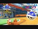【マリオカート8DX】 vs #101 ドンキースタバローラー【実況】
