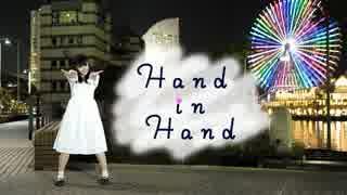 【誕生日】あすとぉがHand in Hand 踊って