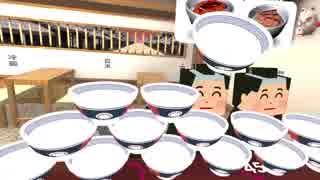 お客や従業員へ感謝の気持ちを表して、ボクは江戸のお食事処を旅立ちます!!