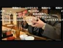 【さのっち】すき家を最速で退店する男【牛丼】