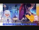 【VOICEROID実況】琴葉姉妹はゲーム実況がしたかったようです。Part3【VOEZ】