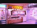 CHIRYU ZONE【RED WINGシリーズ×知立駅】