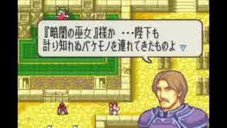 【実況】10代を取り戻したい大人のFE封印の剣ハード【第12章】part1
